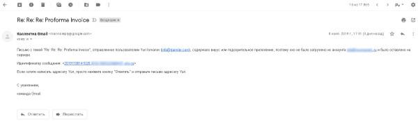gmail не пропускает часть таких писем